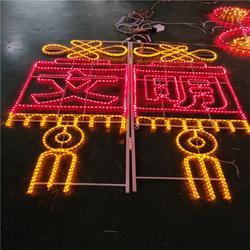 LED灯杆图案灯 富强造型灯杆装饰 街道亮化兜帘灯图片