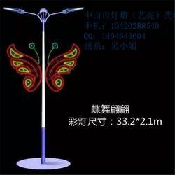 蝴蝶翩翩 LED路灯杆造型灯 灯熠光电供应