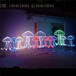 梦幻灯光节造型灯 节日装饰led水母灯 发光水母灯户外防雨图片