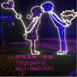 LED灯光秀 场地布置 浪漫七夕节日装饰灯 kiss少年图案灯图片