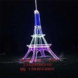 梦幻灯光节 8米埃菲尔铁塔 艺术图案造型灯 LED装饰灯厂家图片
