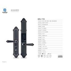 迈瑞嘉安全可靠 指纹密码门锁-上海密码门锁图片