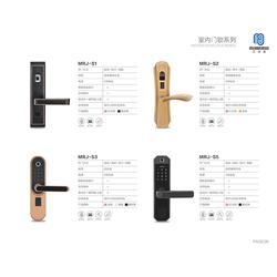 指纹锁品牌-迈瑞嘉实力厂家-孝感指纹锁图片