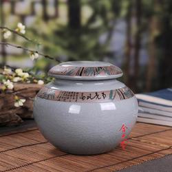 商务礼品陶瓷茶叶罐厂家图片