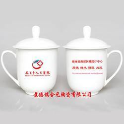 办公室茶杯会议杯厂家图片