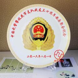 入伍礼品纪念盘定制图片