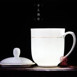 双节礼品茶杯定制图片