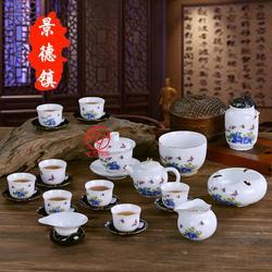 商务礼品茶具定制图片