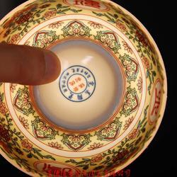 陶瓷寿碗定做厂家寿碗图片