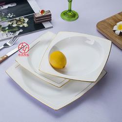 酒店骨瓷餐具碗盘碟 纯白桌面摆台餐具图片