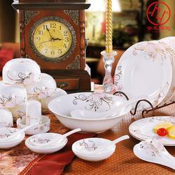 中式欧式优质骨瓷餐具套装生产厂家图片