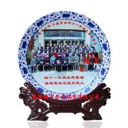 各种聚会纪念品陶瓷礼品定做厂家图片
