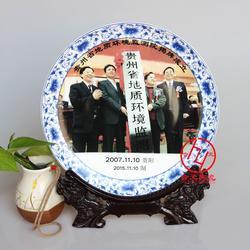 商务会议纪念品礼品赠品陶瓷摆盘定制厂家图片