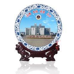 可永久保存的毕业庆典纪念品礼品陶瓷工艺品摆件瓷盘定做厂家图片