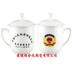 商務會議紀念品禮品陶瓷辦公杯生產定制廠家圖片