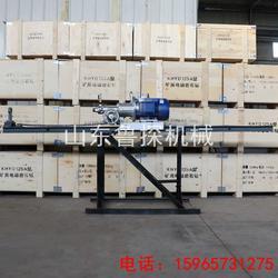 供应KHYD75 边坡钻机 岩石电钻垂直 水平定向 多角度钻机图片