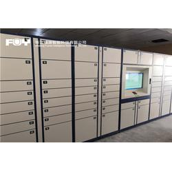 FUY福源:智能取料柜和登顶卡管理柜的三大功能图片