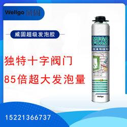 威固超級發泡膠 聚氨酯泡沫填縫劑廠家直銷圖片