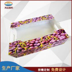 中空板水果箱 可印刷图片