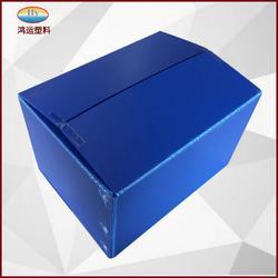 代替纸箱 周转箱 中空图片