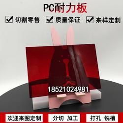 阳光板透明PC耐力板茶色阳光板雨棚图片