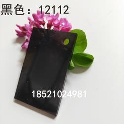 黑色透明有机玻璃板定制亚克力板材图片