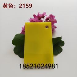 黄色亚克力板材有机玻璃板定做图片