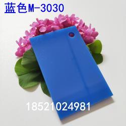 蓝色硬塑料板加工定制切割雕刻折弯做图片