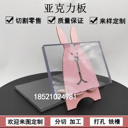 高透明亚克力板材整板定做图片