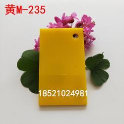 彩色亞克力板5mm黃色235不透明有機玻璃圖片