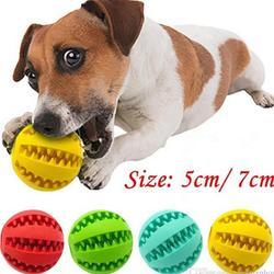 定做硅橡胶宠物磨牙胶超软磨牙洁齿球 咬不坏喂食球形宠物磨牙球