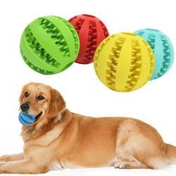 新款硅胶宠物玩具 狗狗耐咬磨牙洁齿玩具西瓜球 宠物漏食器