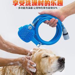 博卓宠物清洁用品 硅胶洗澡手套 喷水宠物按摩洗澡神器喷头花图片