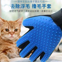 撸猫手套 狗狗按摩洗澡刷 左右手猫咪泰迪美容清洁用品 宠物手套图片