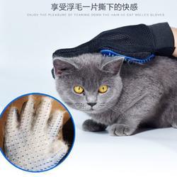 宠物狗狗洗澡按摩刷泰迪金毛小猫咪沐浴神器手套刷美容清洁用品图片