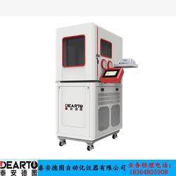 温湿度计检定装置,温湿度检定箱,温湿度表检定箱图片