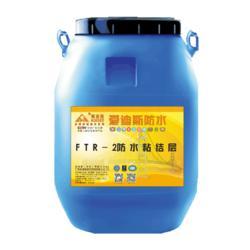 PMC高弹性聚合物水泥防水涂料图片