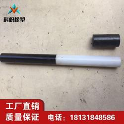 伸缩缝传力杆PVC套筒科悦直销图片