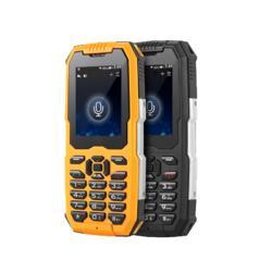 W280防爆手机图片