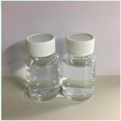 广环材反应型附着力促进剂BP-200图片