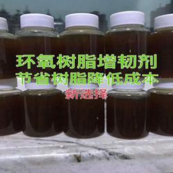 广环材环氧树脂增韧剂GHC-1050图片