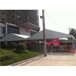 郑州活动篷房租赁-活动篷房制作图片