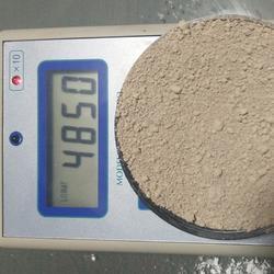 高纯灰色负离子粉多少钱 水溶负离子液厂家供应 负离子对人类的作用图片