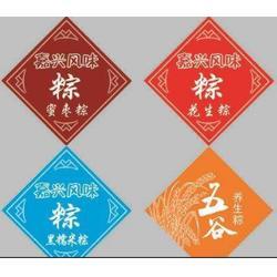 哪可以粽子标签-承德粽子标签 河南中塑印务 (查看)图片