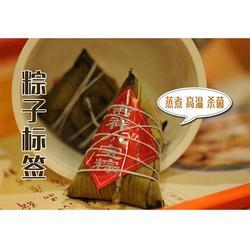 湖北粽子标签(中塑印务)粽子标签哪有卖图片