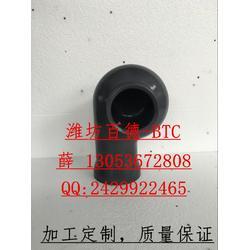 2寸DN50耐腐蝕碳化硅噴嘴 渦流噴嘴廠家直銷