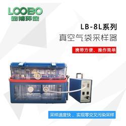 真空LB-8L箱氣袋采樣器