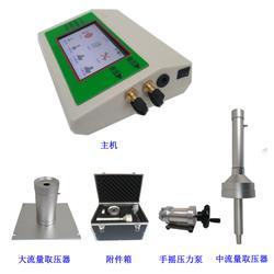 LB-2010J系列压力流量校准仪图片