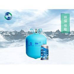 上海新型节能冷媒哪里好-群利福瑞至新材料供应新品汽车空调冷媒制冷剂图片