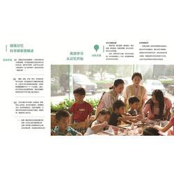 红谷滩注意力培训-南昌乐晨教育培训-少儿注意力暑假培训图片
